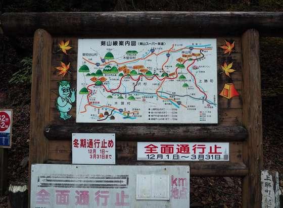 O-1645-map1.jpg